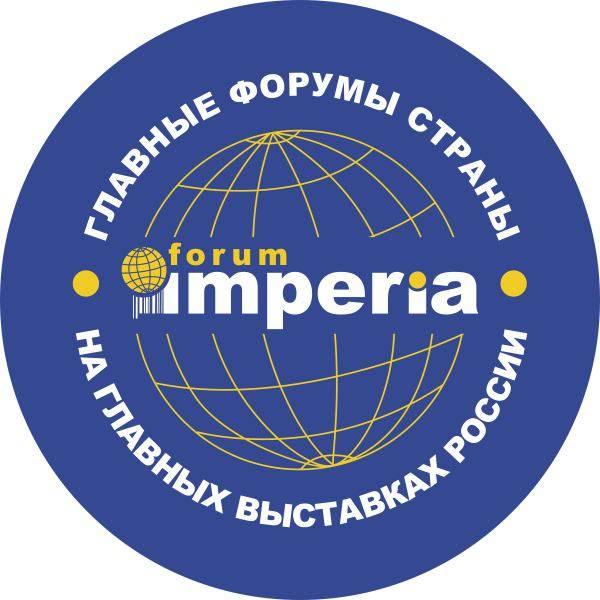 Гороховецкая мануфактура и Центр Закупок Сетей